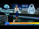В России разработали требования к подготовке экспедиции на Луну