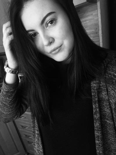 Алина Егорова