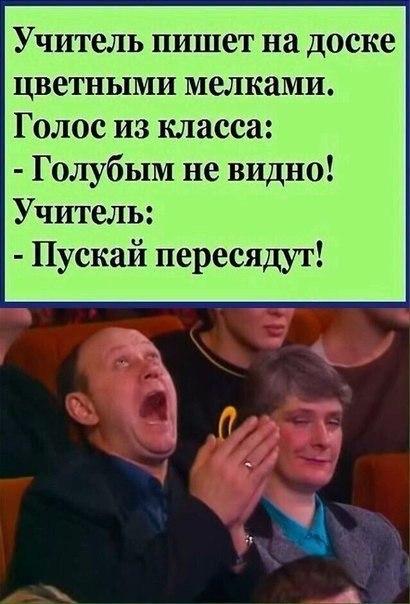 Фото №456249451 со страницы Михаила Лунёва