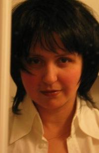 Halyna Halyna