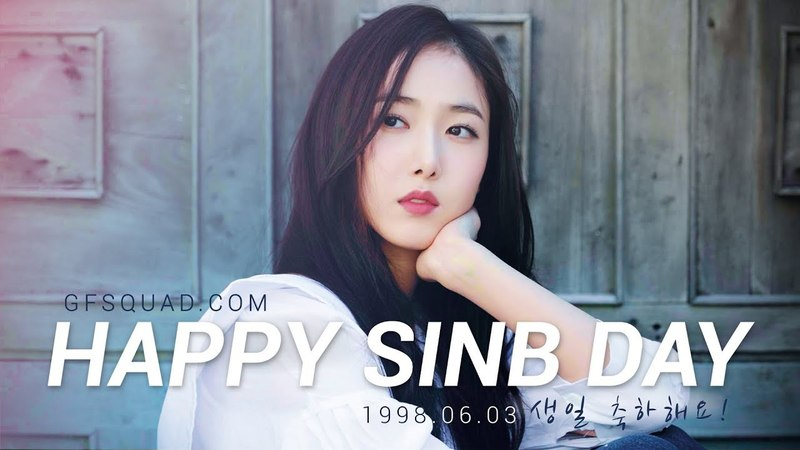 [180603 Happy SinB Day] Thank you for being Born Hwang Eunbi, 태어나줘서 고마워 황은비