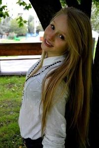 Анна Малютина, 23 ноября , Москва, id197926398