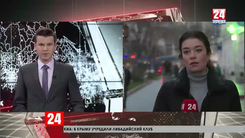 Итоги выездного совещания с Главой Республики в Феодосии: прямое включение корреспондента телеканала «Крым 24» Марины Патриной