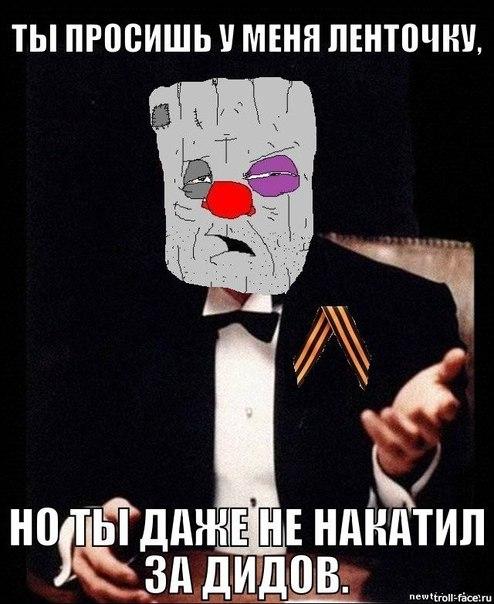 """Российских школьников заставляют носить георгиевские ленточки: """"У кого нет - запись в дневник"""" - Цензор.НЕТ 2742"""