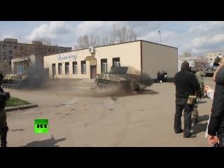 Донецкий дрифт: ополченцы сделали «восьмерку» на БМД FoamCity777