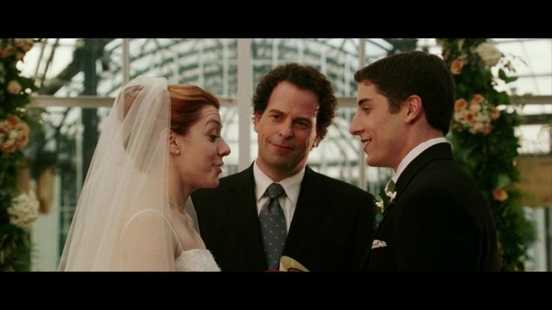 Американский пирог 3 Свадьба Свадьба Джима