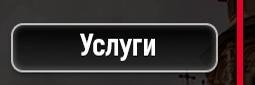 vk.com/market-48958718