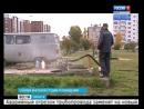 Без тепла и горячей воды остались жители 45 го квартала в Братске