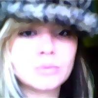 Светлана Петрунь, 9 октября 1990, Нижний Новгород, id35126280