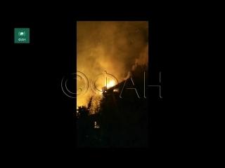 ФАН публикует видео пожара магазина в Старой Купавне