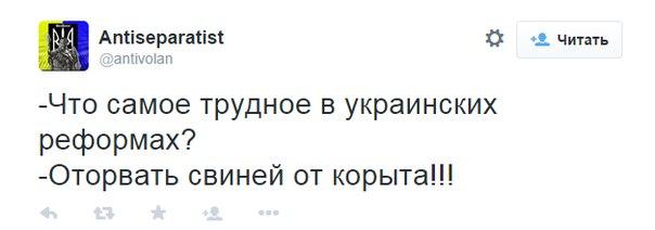 С начала года судьи Киевской области более 10 раз выносили решения, находясь за границей, - СБУ - Цензор.НЕТ 7474