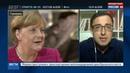 Новости на Россия 24 Выборы в Германии главные соперники пока дискутируют заочно