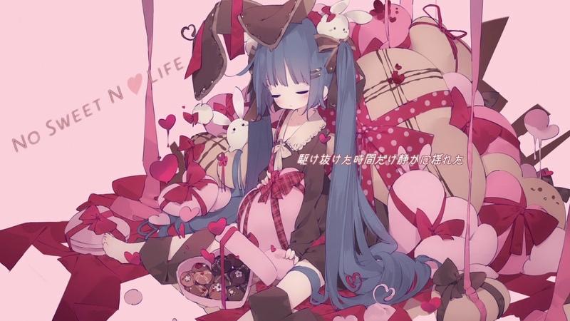 【オリジナル】No Sweet N❤︎Life【初音ミク】