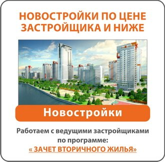 Риэлторская компания челябинск