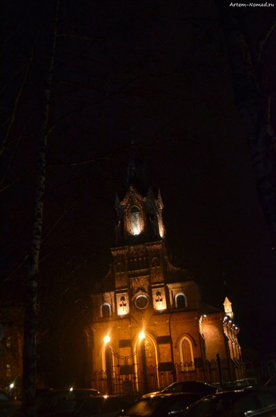 Костёл Святого Розария