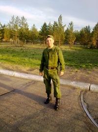 Kirill Chernov, 19 августа , Симферополь, id158323198