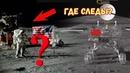 Китайцы не нашли на Луне следов американцев