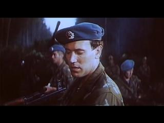 В зоне особого внимания. Хороший советский фильм про десант. Кто, если не мы!