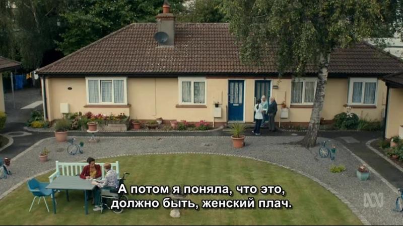 Innocent Season 1х2 RUS SUB