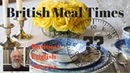 British Meal Times - Business English Success
