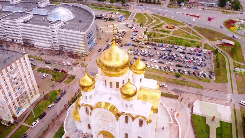 Казанский Кафедральный Собор в г Альметьевск