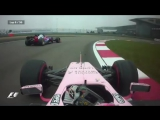 Taking risks pays off for Sergio Perez.