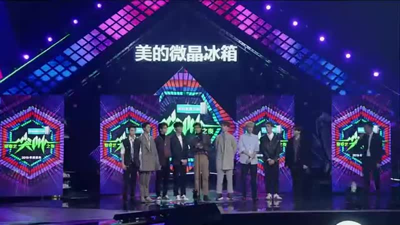 Nine Percent получили награду Scream Boy Group @ iQiyi Scream Night 181201