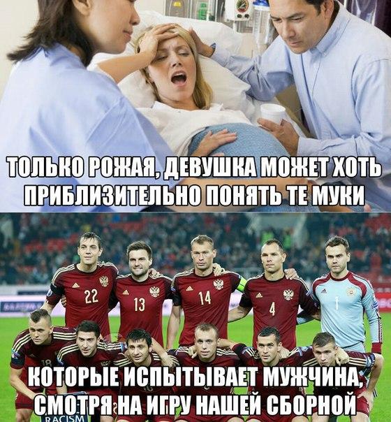 Футбол-спорт для мужчин