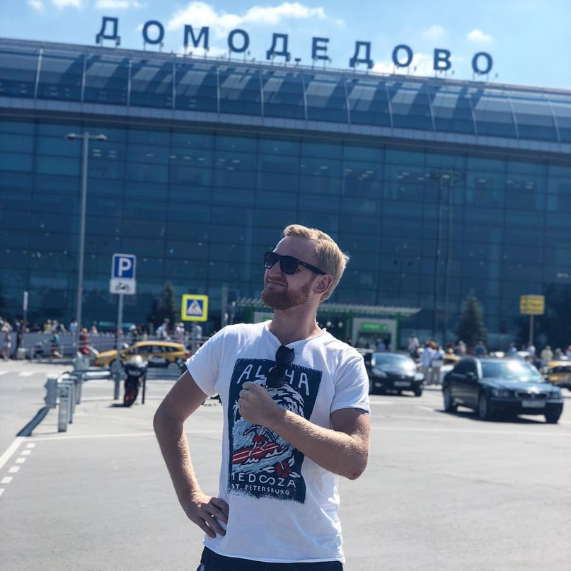 Максим Кремнёв | Москва