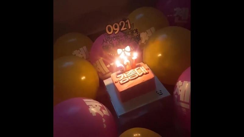 사랑하는 종대야 27번째 생일 진심으로 축하해