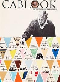 Журнал искусство и дизайн