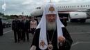 Начался визит Святейшего Патриарха Кирилла в Вологодскую митрополию