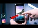 КАК обрабатывать ФОТКИ с ДРОНА на ТЕЛЕФОНЕ LIGHTROOM mobile
