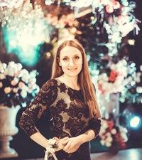 Мясникова Ольга (Кириченко)