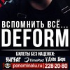 DEFORM |OFFICIAL COMMUNITY|