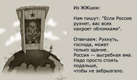 В Госдепе надеются на изменение позиции Москвы по Донбассу - Цензор.НЕТ 3016