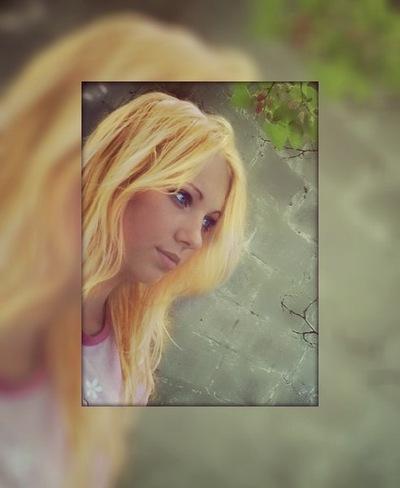 Анастасия Лобода, 10 июля , Днепропетровск, id197095125