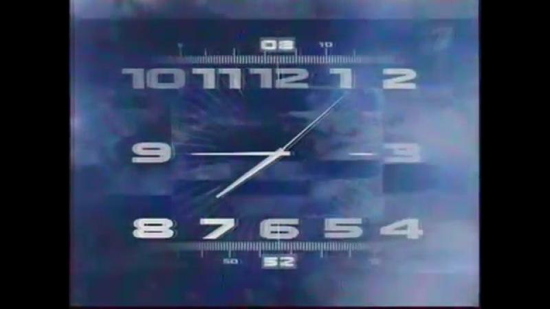 Начало эфира (Первый канал 4, 19 апреля 2010)