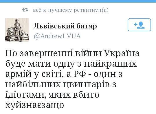 Порошенко присвоил звание Героя Украины Владимиру Жемчугову - Цензор.НЕТ 9371