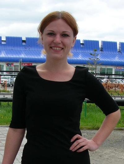 Анна Степанова, 3 июля 1985, Нижневартовск, id22348680