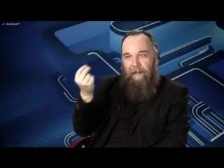 Александр Дугин о Земле...