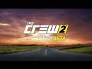 Открытый бета тест The CREW 2 | Личный взгляд на игру! | Logitech g27 в кокпите