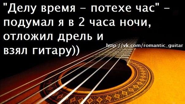 http://cs421520.vk.me/v421520313/a369/lEbYzKyfLjU.jpg