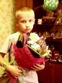 Данич Задунайский, 16 мая , Бавлы, id167022811