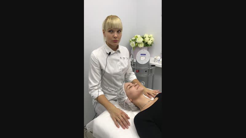 Endosphere Therapy зона лица