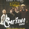 29.03 | СМЕТАНА band | Челябинск | OZZ