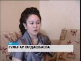 Russian Long Hair. Гульнар Юлдашбаева. Уфа.