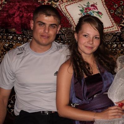 Ирина Сосковец, 21 июля 1991, Пермь, id92402637