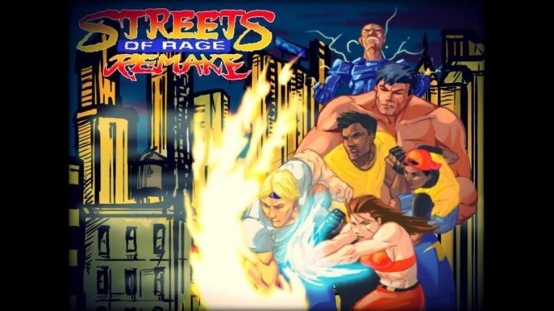Streets of rage remake. Событие: раздолбай тачку