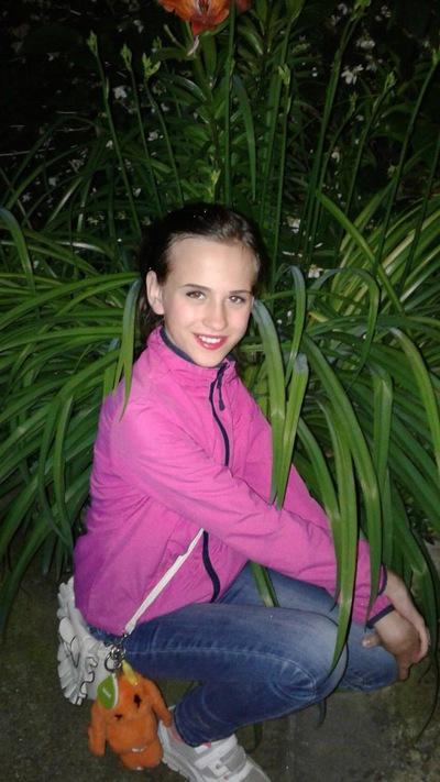 Валерия Щербина